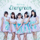 Evergreen/Clef Leaf