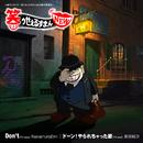 TVアニメ『笑ゥせぇるすまんNEW』主題歌「Don't(TV-size)/ドーン!やられちゃった節(TV-size)」/NakamuraEmi