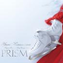 """Figure Skating Music Compilation """"PRISM""""/平沼有梨"""