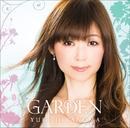 GARDEN/平沼有梨