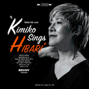 Kimiko sings HIBARI~伊藤君子、美空ひばりを歌う(96kHz/24bit)/伊藤君子