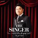 THE SINGER/ベー・チェチョル