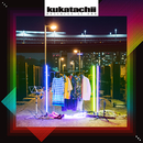 Business of you/kukatachii