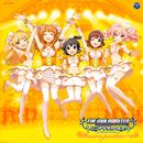 ススメ☆オトメ ~jewel parade~(for Passion Idol) [ORT]