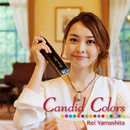 Candid Colors/山下伶