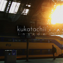 Inside (Deep expression ver.)/kukatachii