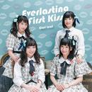 Everlasting First Kiss/Clef Leaf