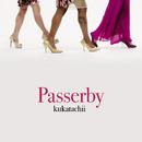 Passerby/kukatachii
