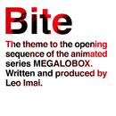 Bite/LEO今井