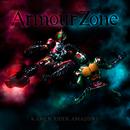 仮面ライダーアマゾンズ 主題歌「Armour Zone」/小林太郎