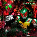 仮面ライダーアマゾンズ 主題歌「Armour Zone (Full Version)」/小林太郎