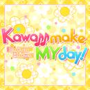 Kawaii make MY day!(M@STER VERSION)/中野有香(CV:下地紫野)、水本ゆかり(CV:藤田茜)、椎名法子(CV:都丸ちよ)