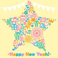 Happy New Yeah! (M@STER VERSION)/島村卯月 (CV: 大橋彩香)、渋谷凛 (CV: 福原綾香)、本田未央 (CV: 原紗友里)、佐藤心 (CV: 花守ゆみり)、三村かな子 (CV: 大坪由佳)