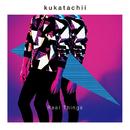 Real Things/kukatachii