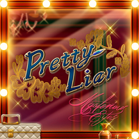 Pretty Liar (M@STER VERSION)/高垣楓 (CV: 早見沙織)、速水奏 (CV: 飯田友子)