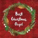 ベスト・クリスマス・オルゴール/オルゴール