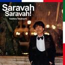 Saravah Saravah!/高橋幸宏