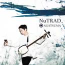 NuTRAD (96kHz/24bit)/上妻宏光