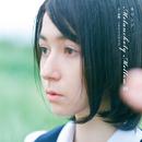 Melancholy Mellow II -甘い憂鬱- 20032013/キリンジ