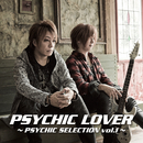 PSYCHIC LOVER ~PSYCHIC SELECTION vol.1~/サイキックラバー