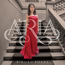 ARIA 花から花へ~オペラ・アリア名曲集 (96kHz/24bit)/幸田浩子