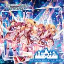 Frozen Tears/北条加蓮 (CV: 渕上舞)