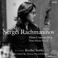 ラフマニノフ:ピアノ協奏曲第3番/ピアノ・ソナタ第2番(96kHz/24bit)