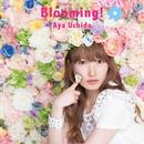 Blooming!/内田彩