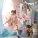 Sweet Tears/内田彩