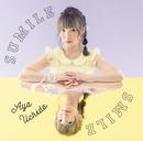 SUMILE SMILE (48kHz/24bit)/内田彩