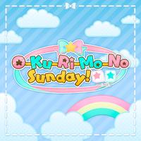 O-Ku-Ri-Mo-No Sunday! (M@STER VERSION)/久川凪 (CV: 立花日菜)、久川颯 (CV: 長江里加)