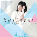 Believer/伊藤美裕
