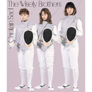 Captain Sad/The Wisely Brothers