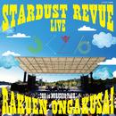 STARDUST REVUE 楽園音楽祭2018 in モリコロパーク/STARDUST REVUE