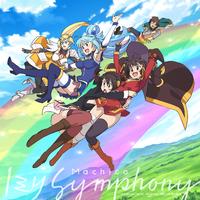 1ミリ Symphony/Machico