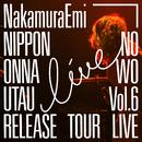 """NIPPONNO ONNAWO UTAU Vol.6"" RELEASE TOUR LIVE!/NakamuraEmi"