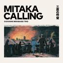 MITAKA CALLING -三鷹の呼聲-/ジョバンニ・ミラバッシ