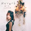 Reverb (TVアニメ「インフィニット・デンドログラム」エンディングテーマ)/内田彩