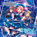 ゴキゲンParty Night -Dance!!!!!!!!!!!!!!! Remix-/Remixed by Taku Inoue