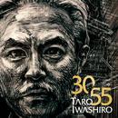 The 30/55/岩代太郎