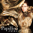 Papillon/氷川きよし