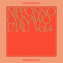 NIPPONNO ONNAWO UTAU Vol.4 (Instrumental)/NakamuraEmi