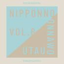 NIPPONNO ONNAWO UTAU Vol.6 (Instrumental)/NakamuraEmi