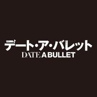 「デート・ア・バレット デッド・オア・バレット」主題歌/坂部剛、Luiza