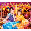 でれぱれ~ど/原紗友里 & 青木瑠璃子 from CINDERELLA PARTY!