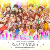 THE IDOLM@STERシリーズ15周年記念曲「なんどでも笑おう」 (96kHz/24bit)/THE IDOLM@STER FIVE STARS!!!!!