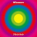 ブライトライト/Wienners
