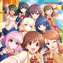 ハイレゾ/Sun! High! Gold!/THE IDOLM@STER CINDERELLA GIRLS for BEST5! (本田未央、北条加蓮、夢見りあむ、遊佐こずえ、佐城雪美)