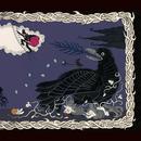 闇夜に烏、雪に鷺 (黒盤) (24bit/48kHz)/LACCO TOWER
