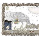 闇夜に烏、雪に鷺 (白盤) (24bit/48kHz)/LACCO TOWER